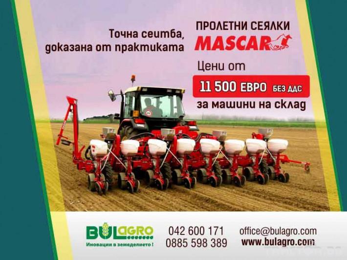 Сеялки Редова сеялка MASCAR модел MAXI 0